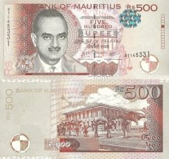 Mauritius 500 Rupees Banknote, 2010, P-62