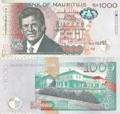 Mauritius 1,000 Rupees Banknote, 2010, P-63a