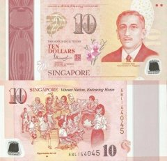 Singapore 10 Dollars Banknote, 2015, P-57a