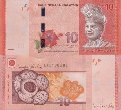 Malaysia 10 Ringgit Banknote, 2018, P-53a.2