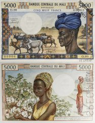 Mali 5,000 Francs Banknote, 1972, P-14as