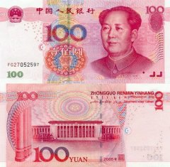 China, People's Republic 100 Yuan Banknote, 2005, P-907a.1