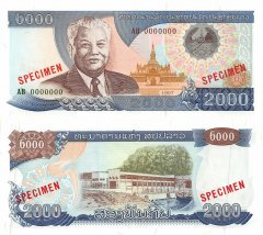 Laos 2,000 Kip Banknote, 1997, P-33as