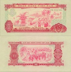 10 Dong Vietnam/South's Banknote