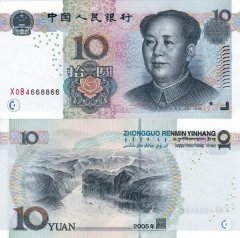 China, People's Republic 10 Yuan Banknote, 2005, P-904a.2