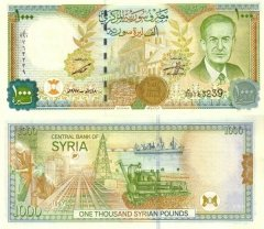 Syria 1,000 Pounds Banknote, 1997, P-111b