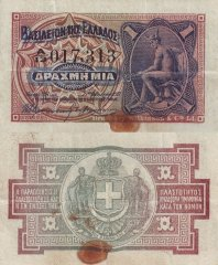 Greece 1 Drachma Banknote, 1917, P-309