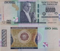 Paraguay 50,000 Guaranies Banknote, 2015, P-239a