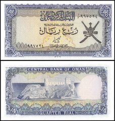 1/4 Rial Oman's Banknote