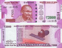 2000 Rupees India's Banknote