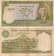10 Rupees Pakistan's Banknote