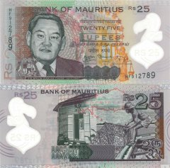 Mauritius 25 Rupees Banknote, 2013, P-64