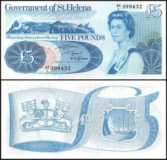 St. Helena 5 Pounds Banknote, 1981, P-7b