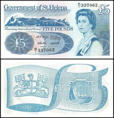 St. Helena 5 Pounds Banknote, 1998, P-11a