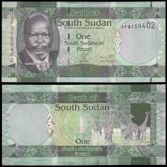 South Sudan 1 Pound Banknote, 2011, P-5