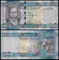 South Sudan 10 Pounds Banknote, 2011, P-7