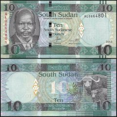 South Sudan 10 Pounds Banknote, 2015, P-12a
