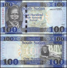 South Sudan 100 Pounds Banknote, 2017, P-15c
