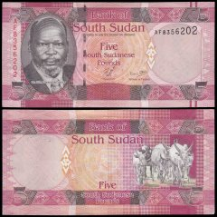 South Sudan 5 Pounds Banknote, 2011, P-6