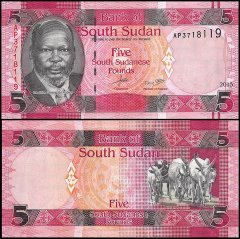 South Sudan 5 Pounds Banknote, 2015, P-11
