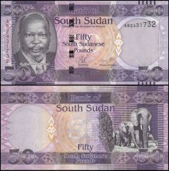 South Sudan 50 Pounds Banknote, 2011, P-9