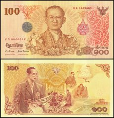100 Baht Thailand's Banknote