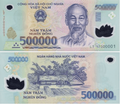 Vietnam 500,000 Dong Banknote, 2017, P-124m