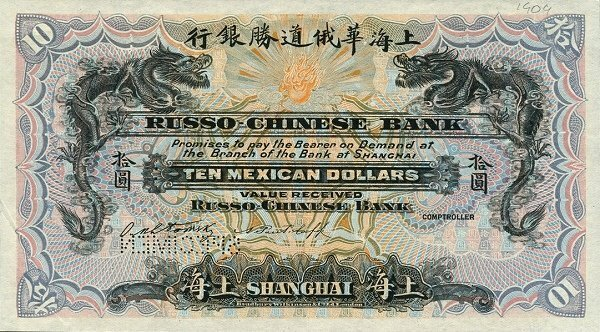 10 Mexican Dollars China's Banknote