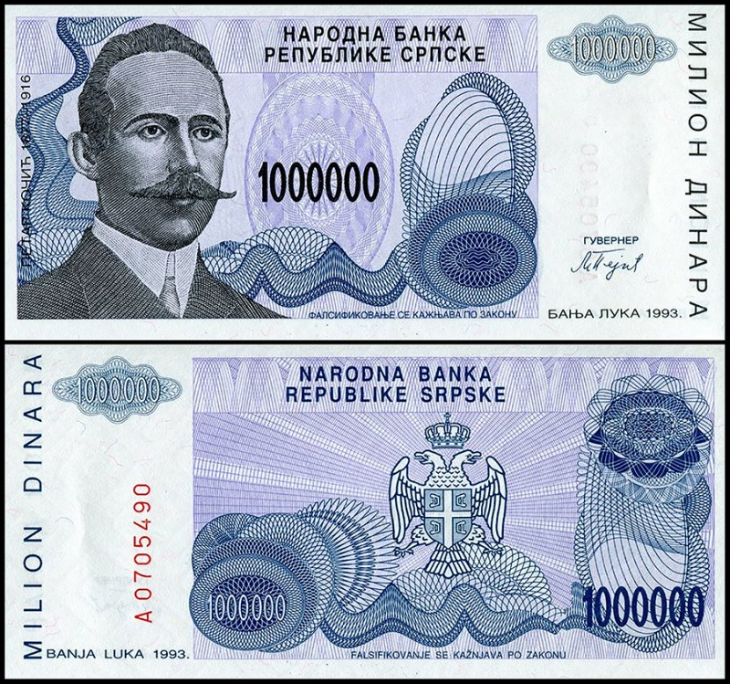 Bosnia & Herzegovina 1 Million Dinara, 1993, P-155a