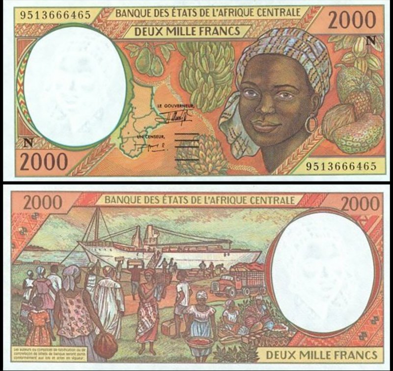 Central African States 2,000 Francs, 1995, P-503Nc
