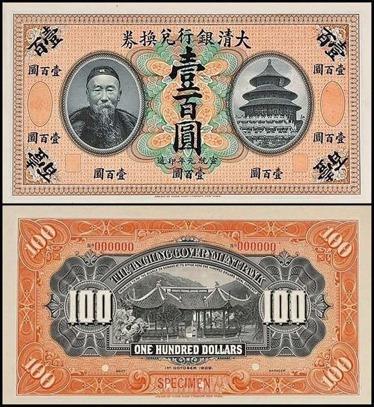 China 100 Dollars, 1909, P-A78Bs