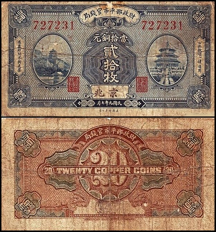 China 20 Coppers, 1920, P-606b