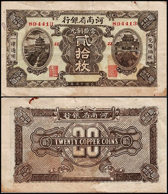 China 20 Coppers, 1923, P-S1679a