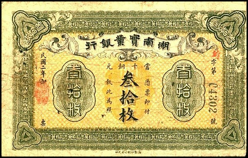 China 30 Coppers, 1913, P-S2000a