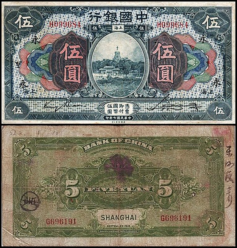 China 5 Dollars or Yuan, 1918, P-52k