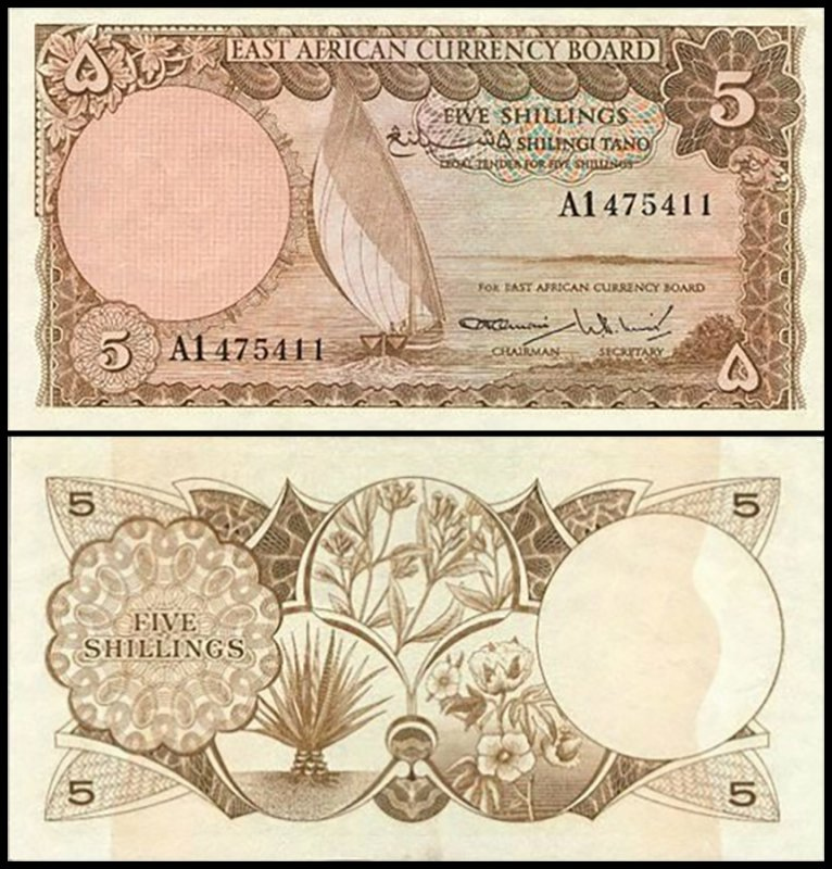 East Africa 5 Shillings Banknote, 1964, P-45a