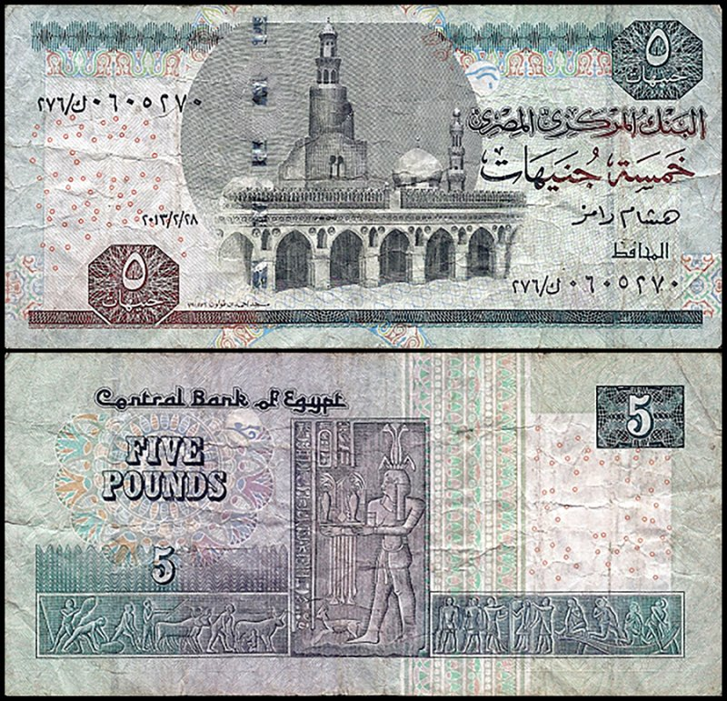 Egypt 5 Pounds, 2013, P-63e