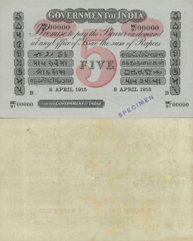 India 5 Rupees Banknote, 1915, P-A5s