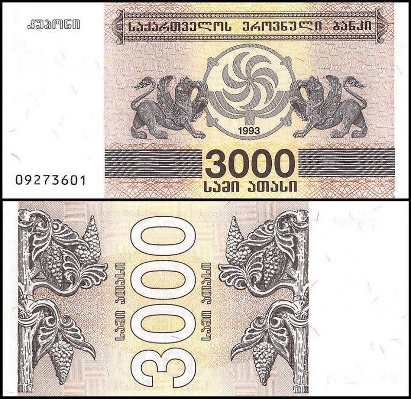 P-45 1993 Georgia 3000 3,000 laris UNC