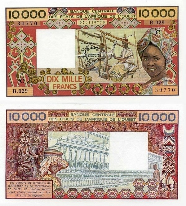 West African States 10,000 Francs Banknote, 1986, P-309Cf