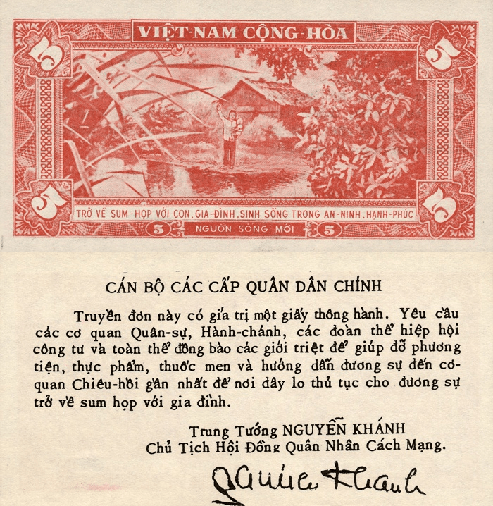 Vietnam/South 5 Dong Banknote, 1955, P-13x
