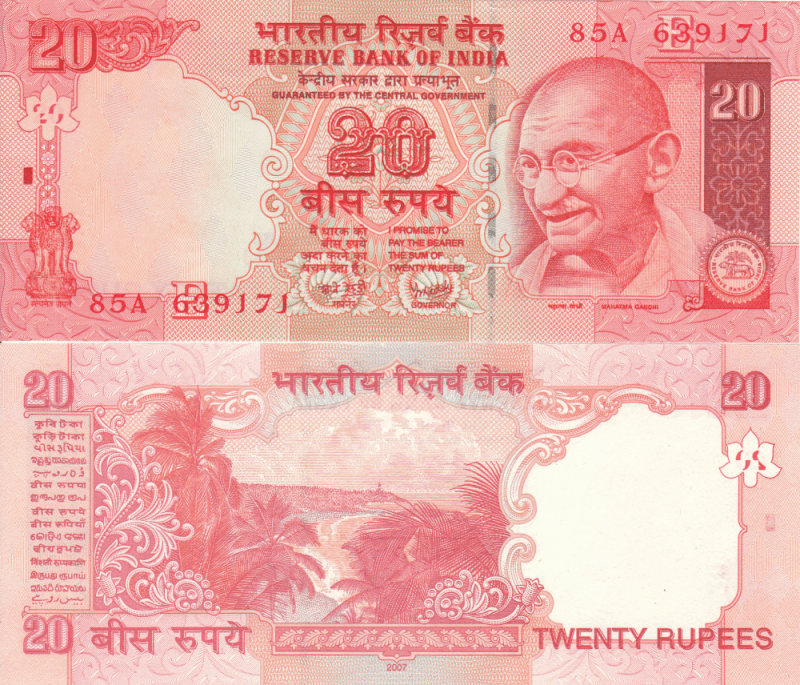 India 20 Rupees Banknote, 2007, P-96b