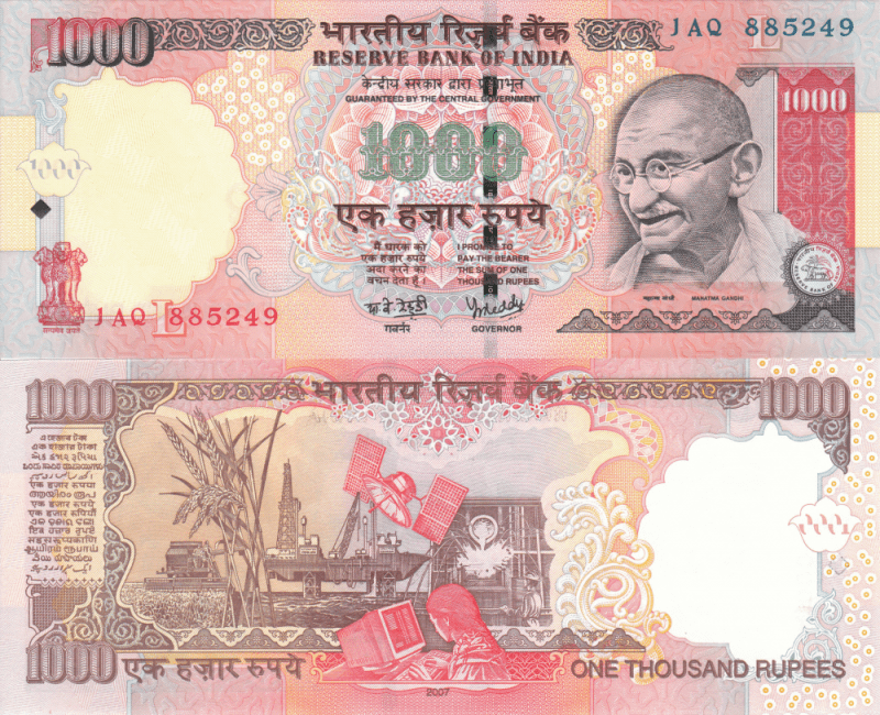 India 1,000 Rupees Banknote, 2007, P-100b