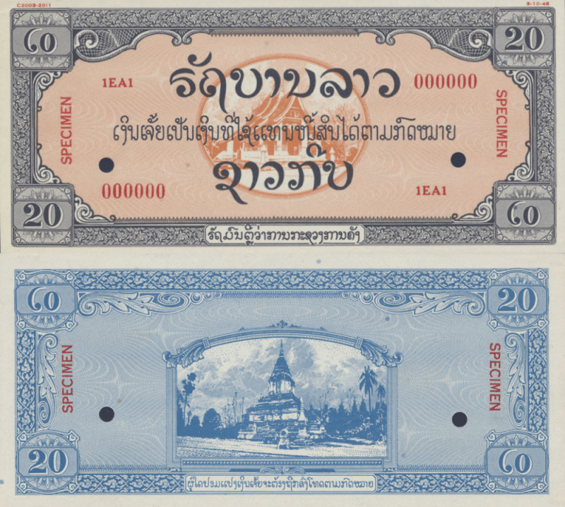 Laos 20 Kip Banknote, 1948, P-UNLISTED