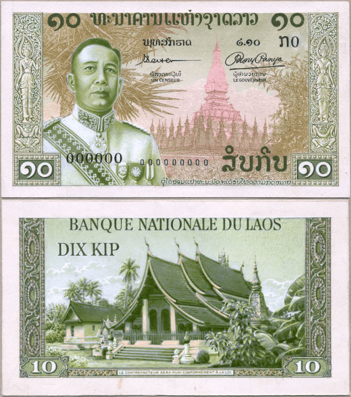 Laos 10 Kip Banknote, 1957, P-UNLISTED