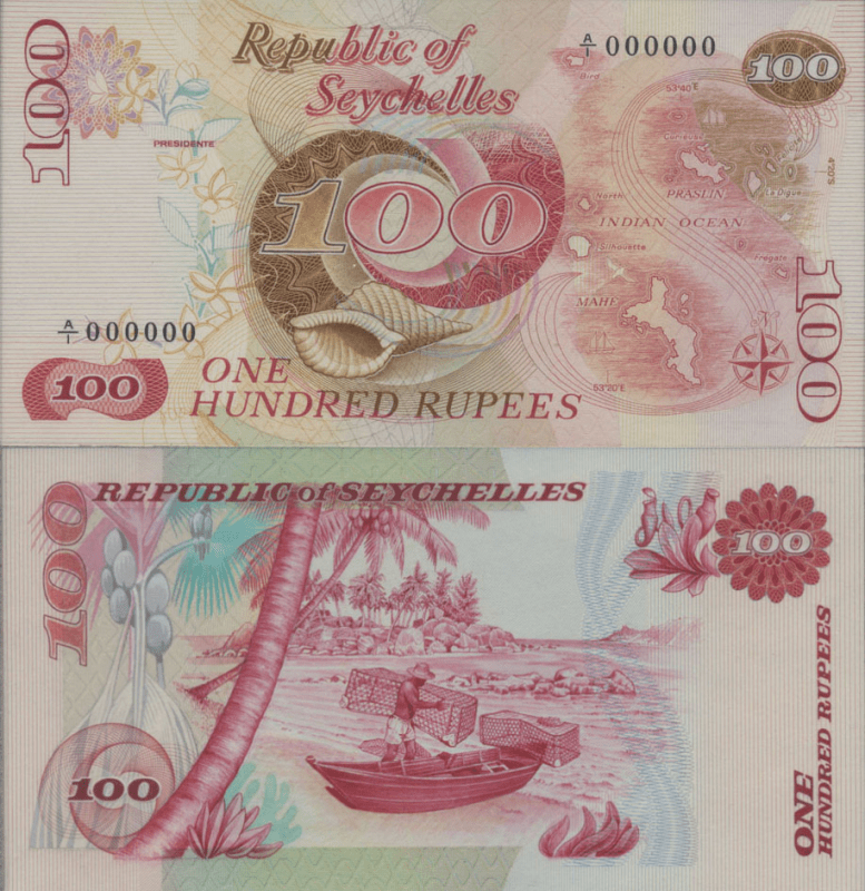 Seychelles 100 Rupees Banknote, 1981, P-UNLISTED