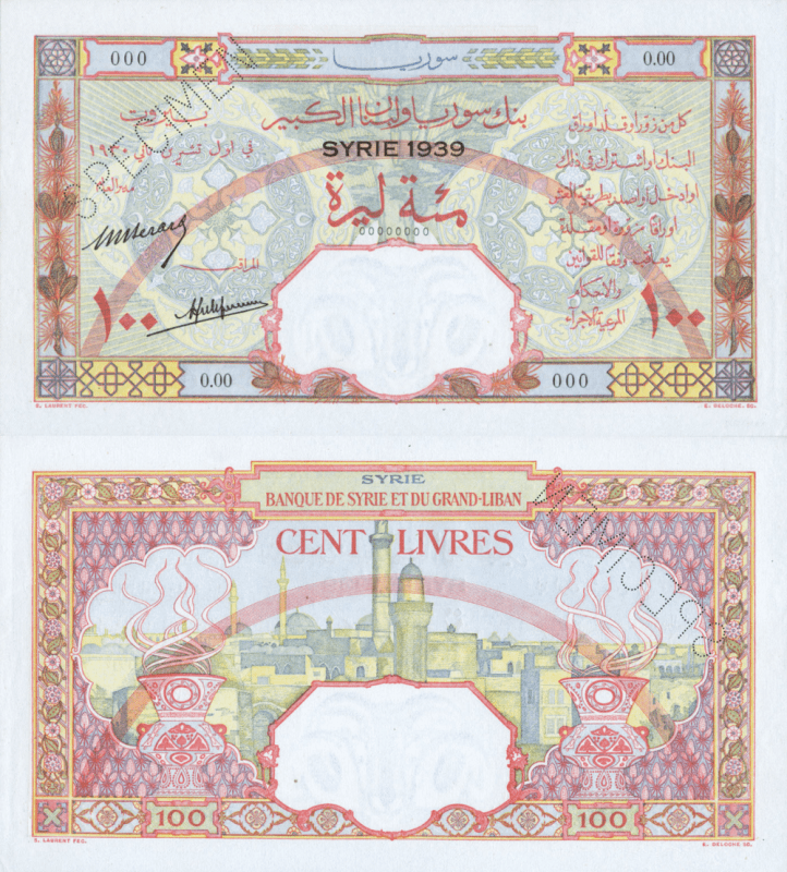 Syria 100 Livres Banknote, 1939, P-39Ds