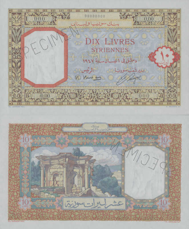Syria 10 Livres Banknote, 1947, P-58s