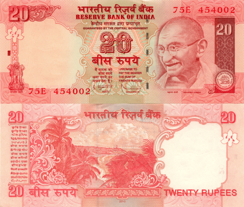 India 20 Rupees Banknote, 2010, P-96