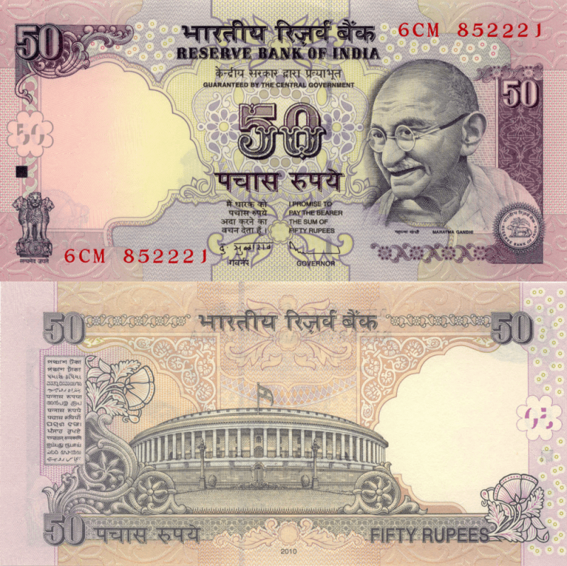 India 50 Rupees Banknote, 2010, P-97